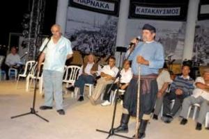 CYPRUS - Tsiattista
