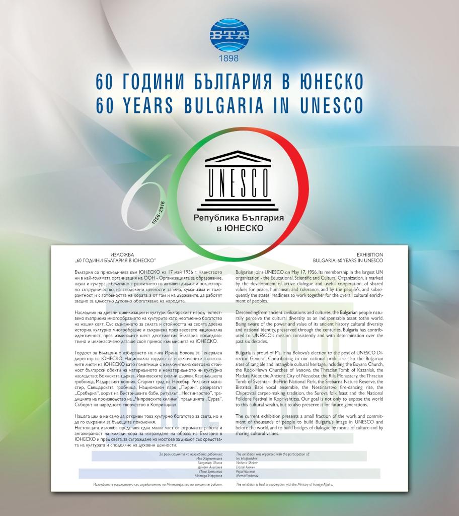 00-UNESKO 508